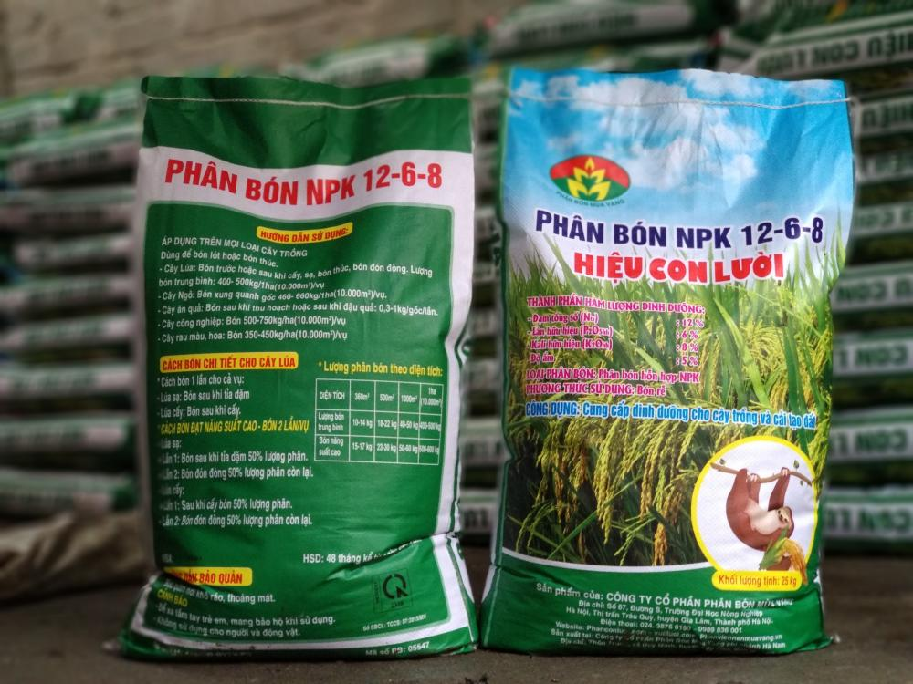 Phân Con Lười thế hệ F8